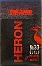 HERON No.33 BLACK FULL FLAVOR KING BOX